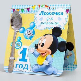 """Ложечка детская """"1 год"""" (для малыша), Микки Маус, 2,3 х 11 см"""
