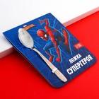 """Ложечка детская """"Супергерой"""", Человек-паук, 2,3 х 11 см - Фото 1"""