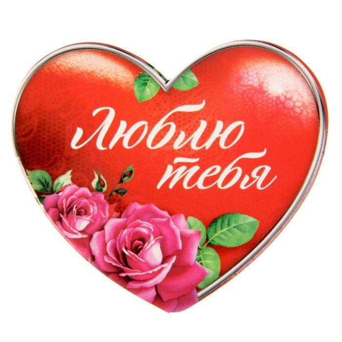 Валентинка открытка жене