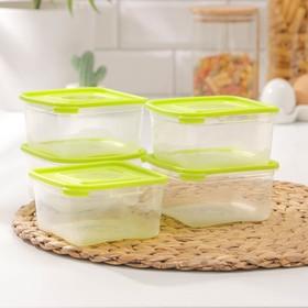 Набор пищевых контейнеров Полимербыт «Каскад», 460 мл, 5 шт, цвет МИКС