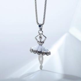"""Кулон """"Балерина"""" в юбке, цвет белый в серебре, 45 см"""