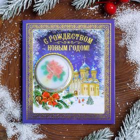 Свеча на открытке «С Рождеством и Новым Годом! Рождественская ночь» Ош