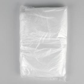Пакет для парафинотерапии, 12-14 мкм, 30 × 45 см Ош