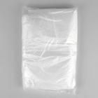 Пакет для педикюрных ванн, 12-14 мкм, 50 ? 70 см