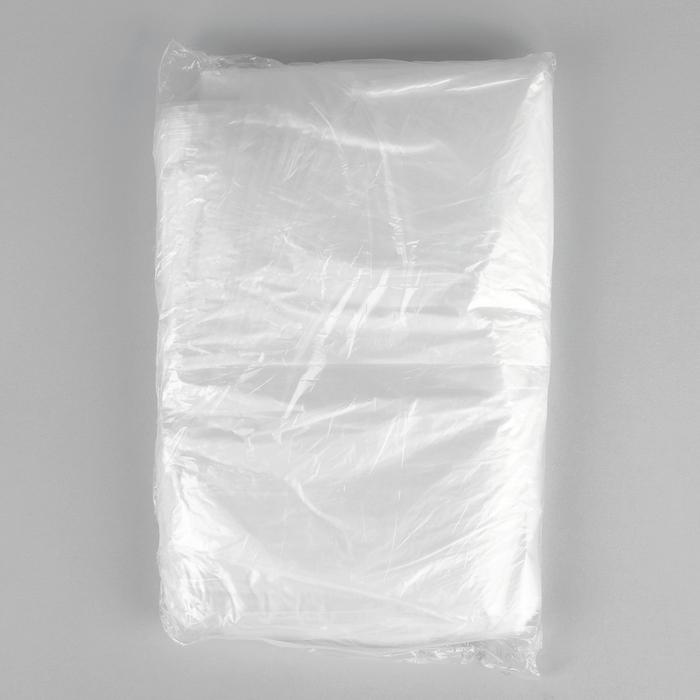 Пакет для педикюрных ванн, 12-14 мкм, 50 70 см
