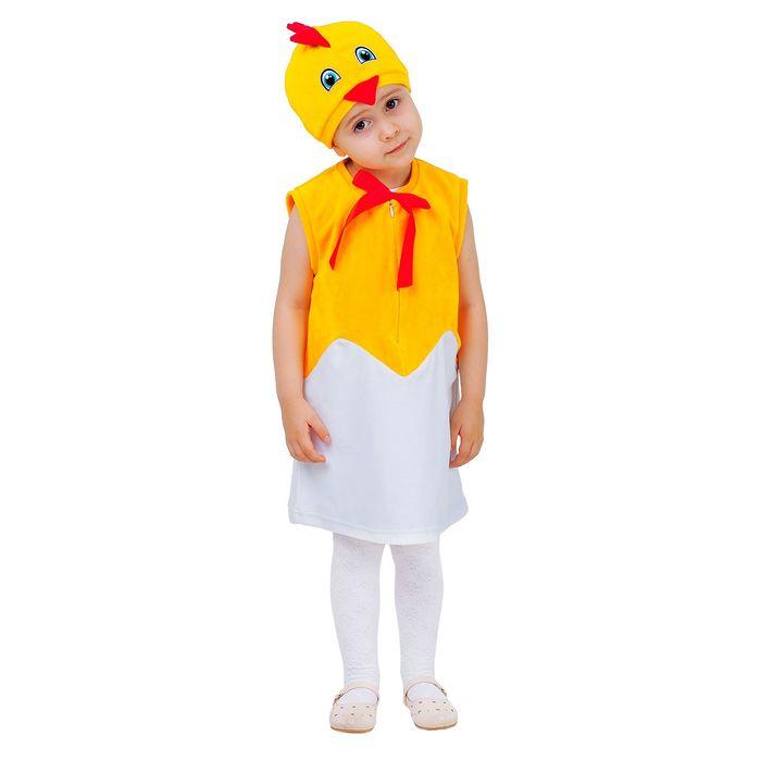 Карнавальный костюм Цыплёнок в скорлупе, велюр, сарафан, шапка, 1,5-3 года, рост 98 см