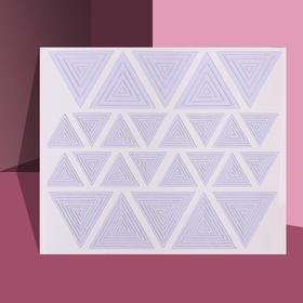 Трафареты для декора «Треугольники», 2 вида Ош