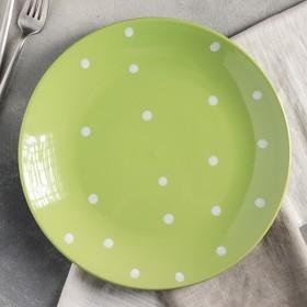 Тарелка обеденная Доляна «Зелёный горох», d=27 см, цвет зелёный
