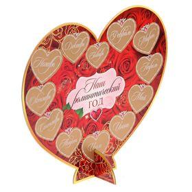 Сердце сувенирное со скретч-слоем «Наш романтический год» Ош