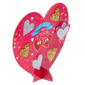 Сердце сувенирное с окошечками «Сегодня мы с тобой» Ош