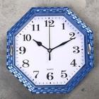 """Часы настенные, серия: Классика, """"Соты"""", микс, 22х22 см"""