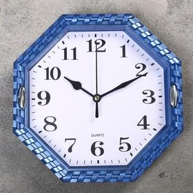 Часы настенные, серия: Классика, 'Соты', микс, 22х22 см Ош