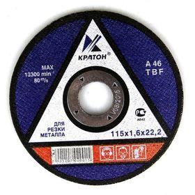 Круг отрезной по металлу Кратон A46TBF Ø115х1,0х22,2 мм