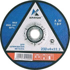 """Круг """"Кратон"""" для шлифования A30TBF 125х6,0х22,2"""