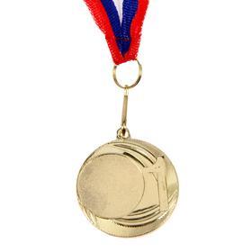 Медаль призовая 044 '1 место' Ош