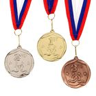 Медаль призовая 052