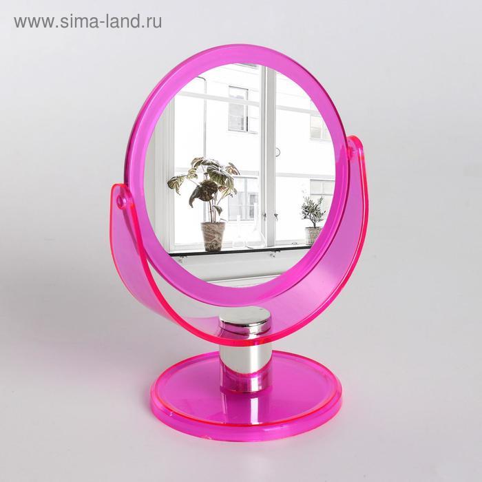 Зеркало настольное, двустороннее, с увеличением, d зеркальной поверхности 10,5 см, МИКС