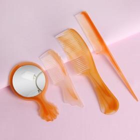 Набор парикмахерский, 4 предмета, цвет «янтарный» Ош