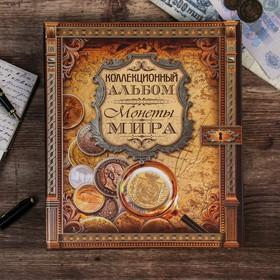 Альбом для монет, банкнот «Монеты мира», без листов Ош