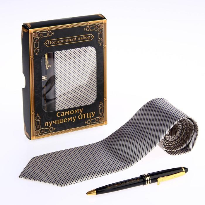 Подарочный набор Самому лучшему отцу галстук и ручка