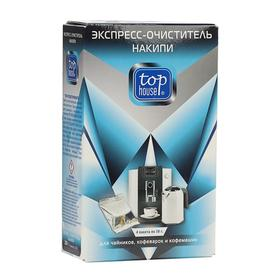 Экспресс-очиститель накипи для чайников, кофеварок и кофемашин Top House, 4 шт. × 50 г