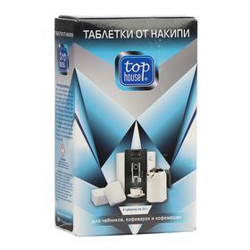 Таблетки от накипи для чайников, кофеварок и кофемашин Top House, 8 шт. × 25 г