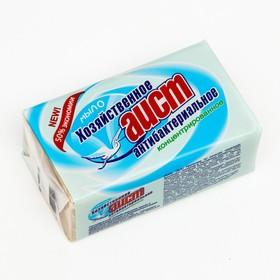 Хозяйственное мыло «Антибактериальное», концентрированное, 200 г