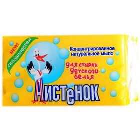 Хозяйственное мыло Аистёнок, для стирки детского белья, 200 г