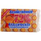 Хозяйственное мыло «Классическое 72%», концентрированное, 150 г