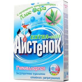 Стиральный порошок Аистёнок Extra Soft для детского белья, 400 г Ош