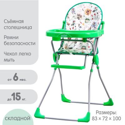 Стульчик для кормления Selby 152 «Совы», цвет зелёный - Фото 1