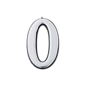 Цифра дверная '0', малая, пластик, самоклеящаяся Ош
