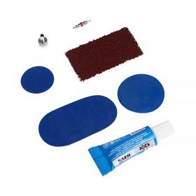 Набор для ремонта камер и покрышек велосипедов АРВ-1 Ош