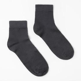Носки подростковые для мальчика, цвет МИКС, размер 20-22 Ош