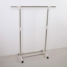 Стойка для одежды телескопическая усиленная, 1 перекладина, подставка для обуви 85×43×100(160) см Ош