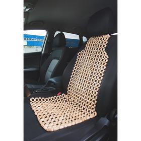 Массажер-накидка на сиденье, 120х45 см, микс