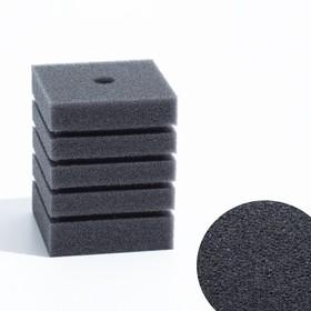 Губка прямоугольная для фильтра турбо №7, 8х8х10 см Ош