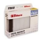 HEPA фильтр Filtero FTH 07 SAM, для Samsung