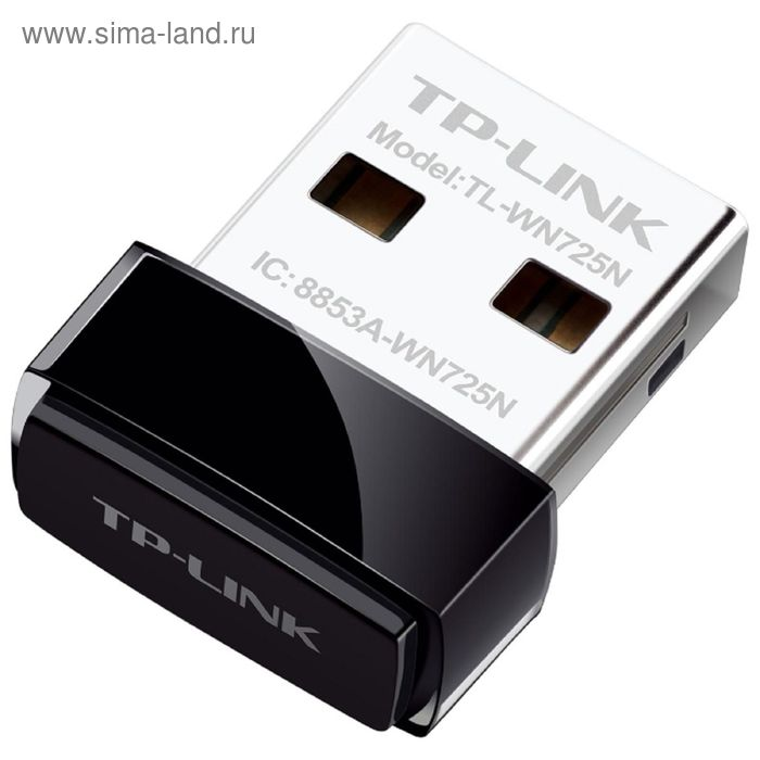 Wi-Fi-адаптер TP-Link TL-WN725N 150 Мбит/с, USB 2.0
