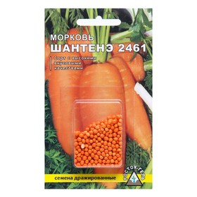 """Семена Морковь """"Шантенэ 2461"""" простое драже, 300 шт"""