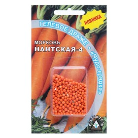 """Семена Морковь """"Нантская 4 """" гелевое драже, 300 шт"""