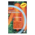"""Семена Морковь """"Витаминная - 6 """" гелевое драже"""