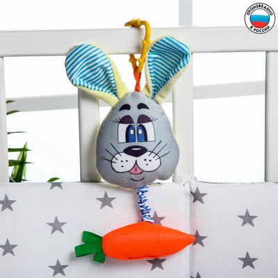 Подвеска мягкая «Зайка с морковкой» на кроватку/коляску, цвет МИКС - Фото 1