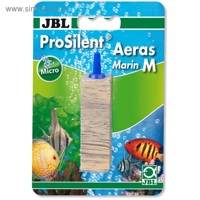 Деревянный распылитель для использования в морских аквариумах,JBL ProSilent Aeras Marin S, 45 мм   1