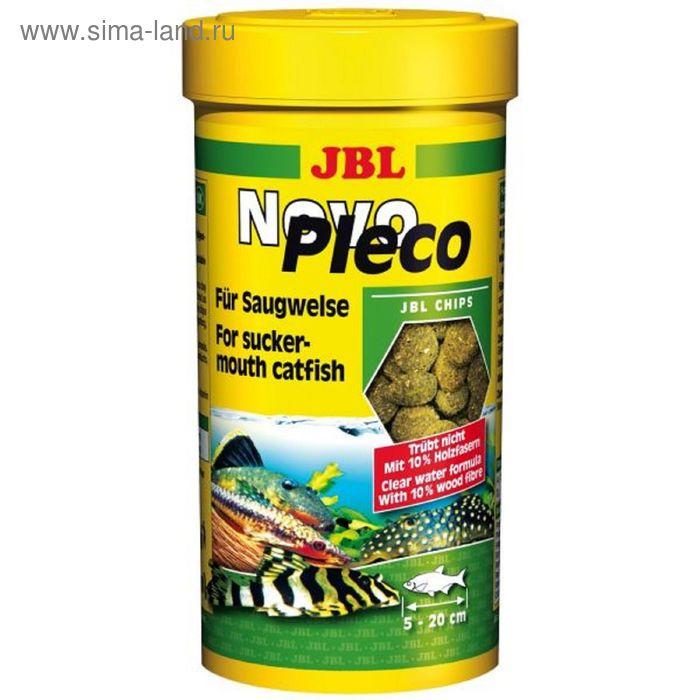 Водорослевые чипсы JBL NovoPleco для кольчужных сомов, с целлюлозой, 1000 мл., 510 г.