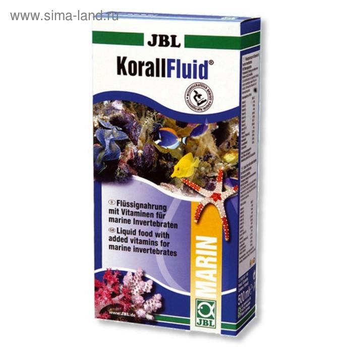 Жидкий планктон JBL KorallFluid для беспозвоночных и мальков, 500 мл., 500 г.