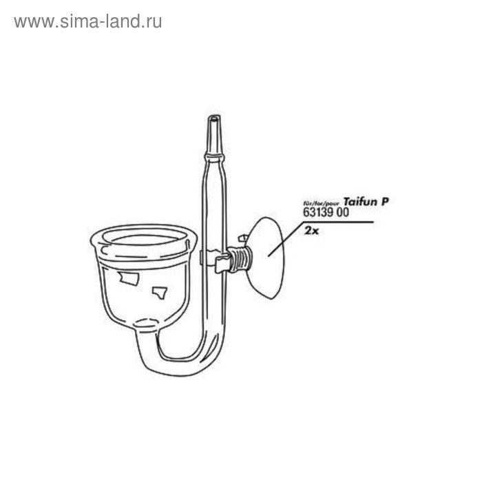 Присоска JBL Suction Holder с клипсой для СО2-реактора Taifun PNano и компр. трубок 4-6мм