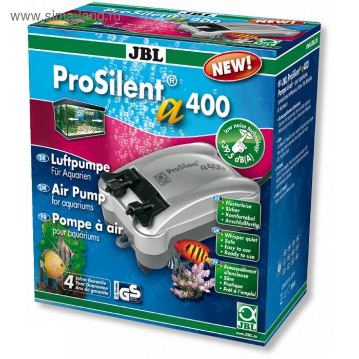 Компрессор сверхтихий JBL ProSilent a400, двухканальный, 400 л/ч, 200-600 л