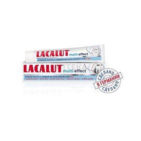 Зубная паста Lacalut Multi-Effect, 75 мл