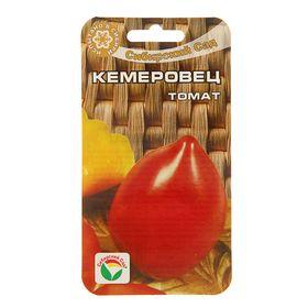 """Семена Томат """"Кемеровец"""", среднеранний, 20 шт"""